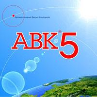 avk_pic